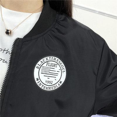 【 一番安い】春秋 韓国風 ジャケット スタジャン ショートコート 長袖 プリント シンプル スレンダーライン 学生レディーズ女性 カジュアル ファッション 合わせやすい ゆったり
