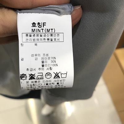 [SAY公式ストア][miss kant] 9918ソリッド配色ジャケットCNJKJ401