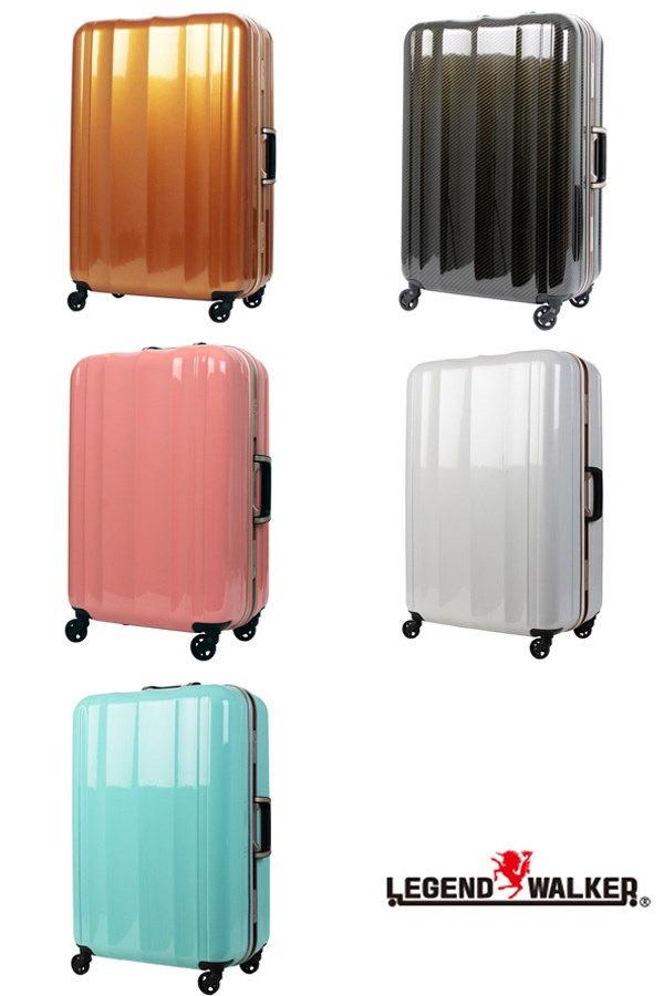 T&S レジェンドウォーカー超軽量 スーツケース キャリーケーストラベルケース キャリーバッグ6702-583日 4日 5日 対応53リットル