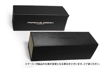 ポルシェデザイン メガネ フレーム PORSCHE DESIGN ポルシェ・デザイン 伊達 眼鏡 P8287-C 56 国内正規品 スクエア ユニセックス メンズ レディース ブランドメガネ ダテメガ