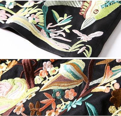 上品 刺繍 チャイナドレス風 7分袖 結婚式 2色 ワンピース