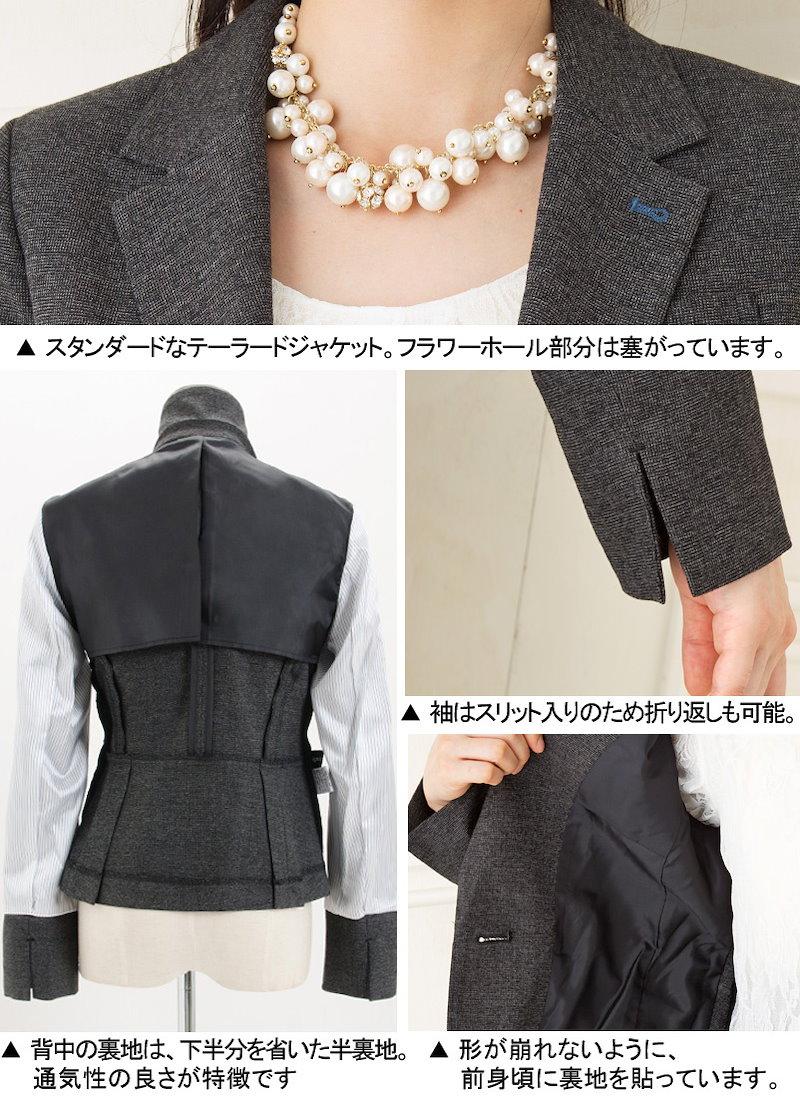 格子柄テーラードジャケット【230149】