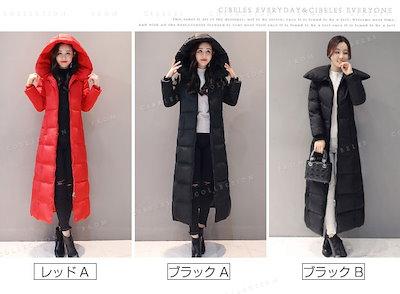 ダウンジャケット レディース ダウンコート レディース フード付き 中綿 ロングコート 厚手 アウター 暖かい 防風 防寒 冬服 冬物