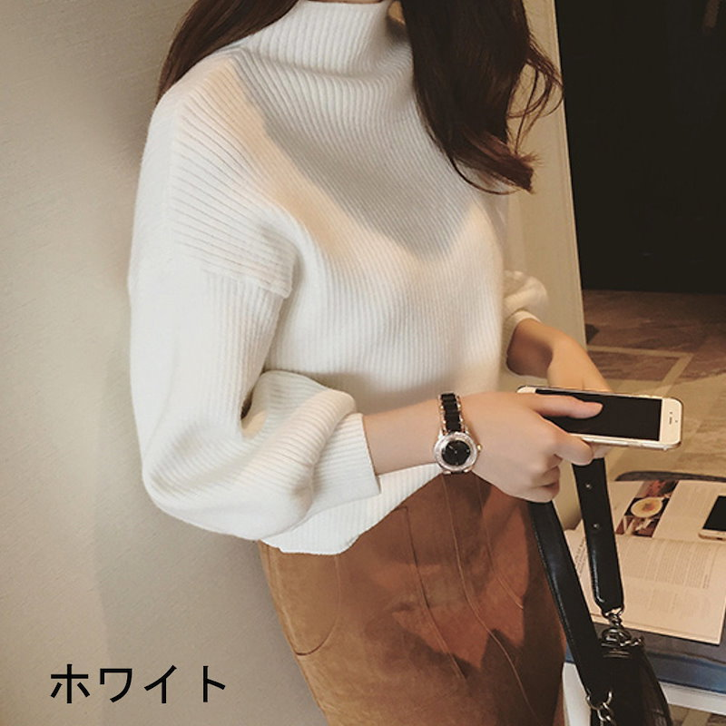 【送料無料】ニット トップス ざっくりニット レディース ハイネック ハイネックニット ボトルネックニット セーター ハイネックセーター