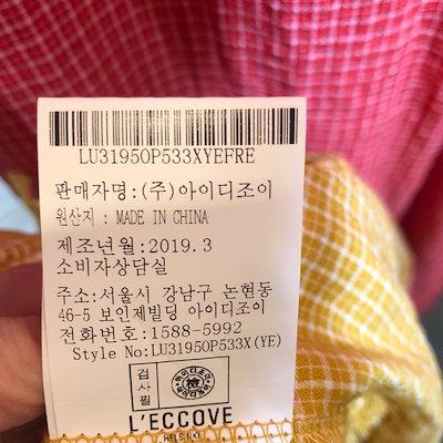 [SAY公式ストア]【leccove]バルーンワンピースLU3195OP533X