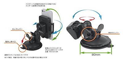Movaics(モバイクス) パナソニック ゴリラ(gorilla) 適合C用 ポータブルナビ用 (002G-C) ゲル吸盤タイプ 車載用吸盤スタンド NVP-TQC40V NVP-TC30V CY-
