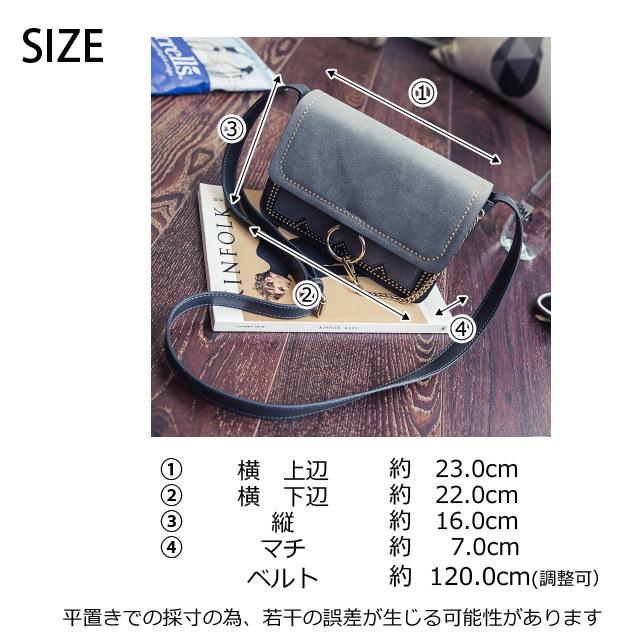 冬新作 リングレザーバッグ 【即納】バッグ 鞄 ショルダーバッグ リング レザー調 メタル シンプル レディース