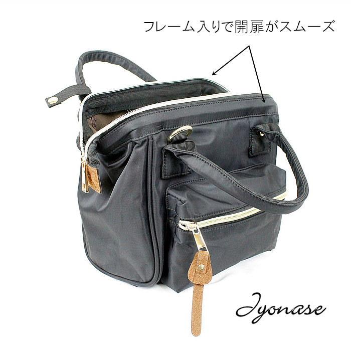 レディースショルダーバッグ肩掛け通勤 通学 斜めかけ 多機能 ナイロン製布バッグデイリー 軽量 かばん