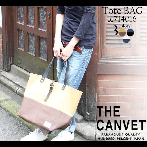 THE CANVET (ザ・キャンベット) ハーフペイント トートバッグ [レディース/メンズ] [日本製 ユニセックス bag 鞄 カバン キャンバス 大容量 春/夏/秋/冬] [メール便不可] (