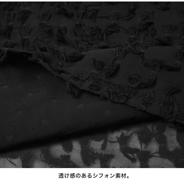 【国内発送】袖コンシャスフリンジシフォンブラウス