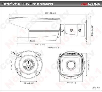 HIKVISION[HIKVISION] [IP-5M] 防犯カメラ 500万画素 5メガピクセル IPカメラ H.265+ バレット型 夜間50m EXIR 逆光補正 POE 防水 DS-2CD2T55FWD-I5