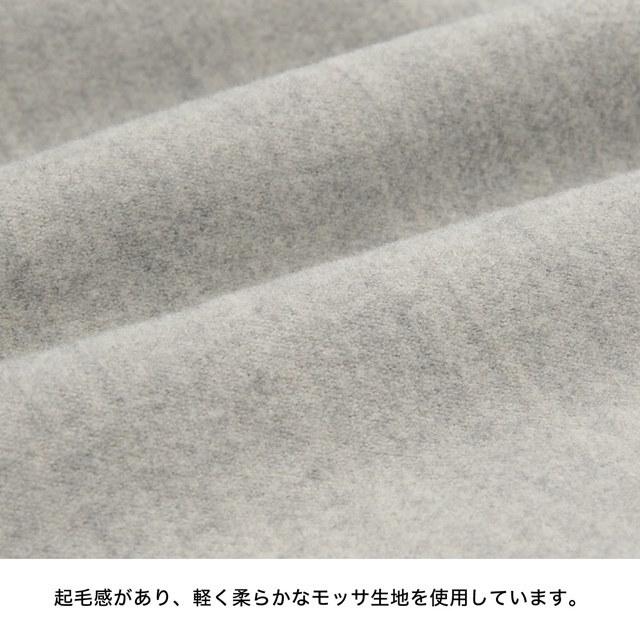 【国内発送】モッサドロップショルダーガウン