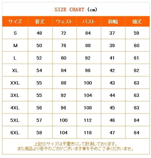 【新入荷20%OFF】バイクジャケット レディース PU革 レザージャケット ライダースジャケット アウター  防寒 防風 大きいサイズ