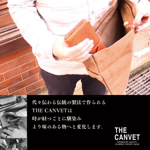 THE CANVET (ザ・キャンベット) ボンクバッグ [メンズ/レディース] [プロパー 日本製 国産 ジャパン ショルダーバッグ 春 夏 秋 冬] メール便不可 (FRCN)