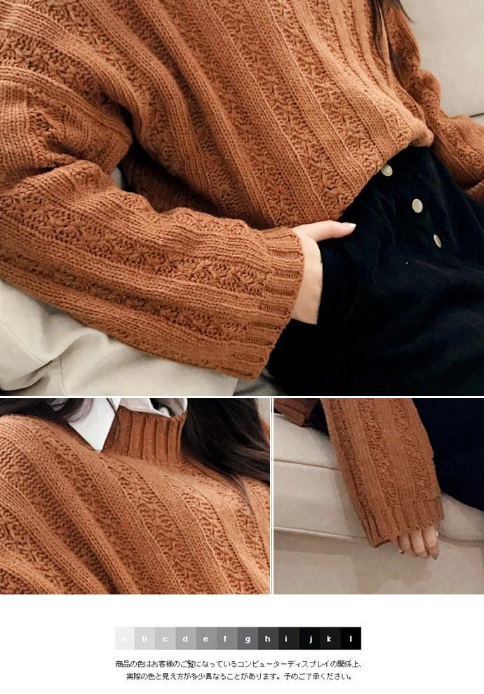 【GOGOSING】カスタードラウンドニット★レディーストップス レディースニット リブニット ゆったりニット 冬 韓国ファッション p000cjsg