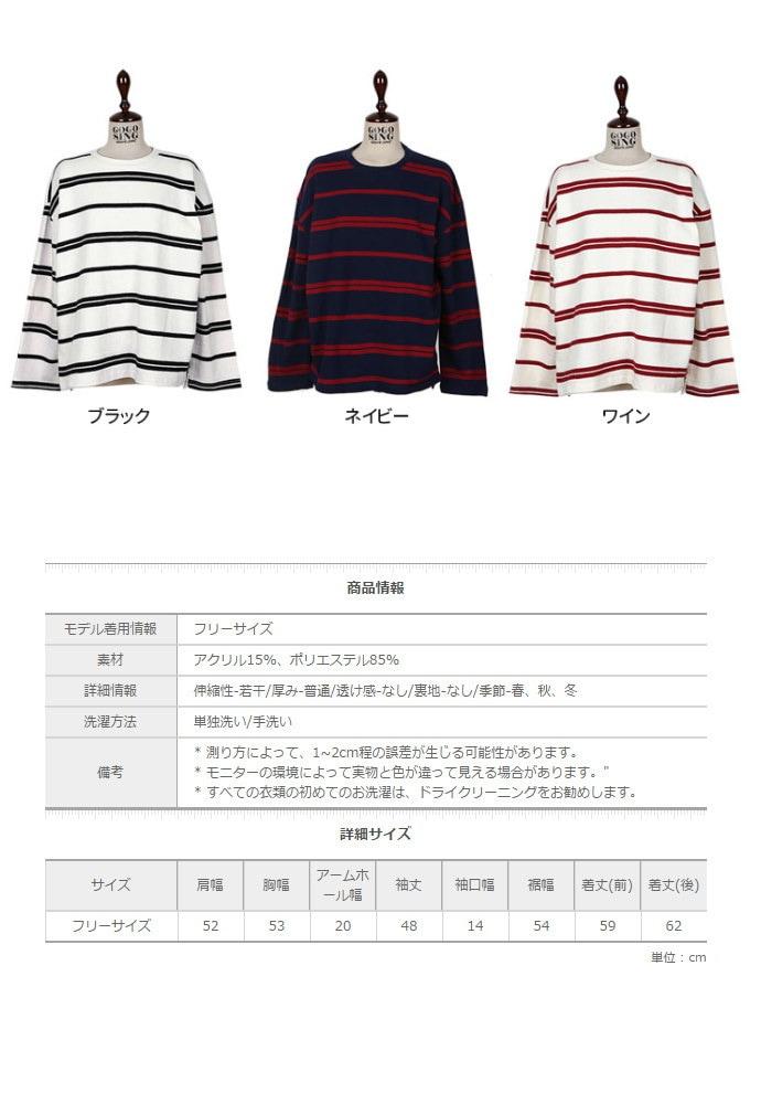 ボーダー柄ソフトニットプルオーバー★ 秋ニット レディースニット 韓国ファッション p000brnd