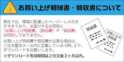 【全商品】電池式LEDセンサーライト「ドコピカ」 [ SLD60 ] - リーベックス[REVEX]