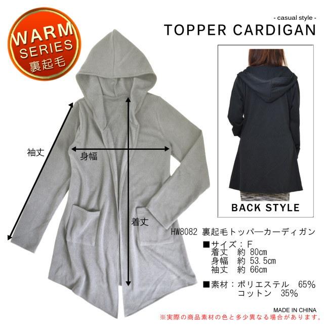 カーディガン トッパーカーデ 羽織 秋冬 ロング コーディガン