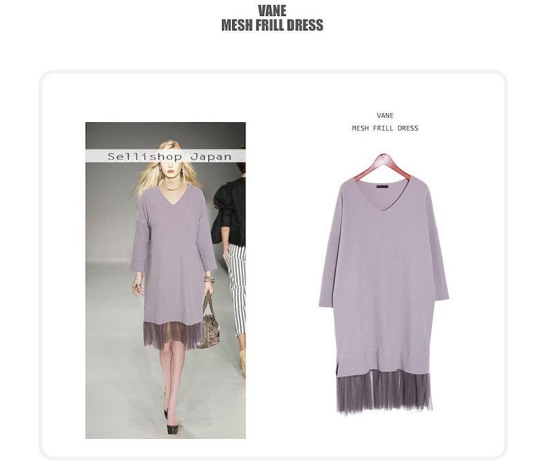『韓国製』SELLISHOP  Mesh フリル ワンピース「大きいサイズ 大人 韓国 ファッション・結婚式・フォマール 黒 フレア 30代 40代 50代 スレンダー・Aライン,上品・ロング ミセス