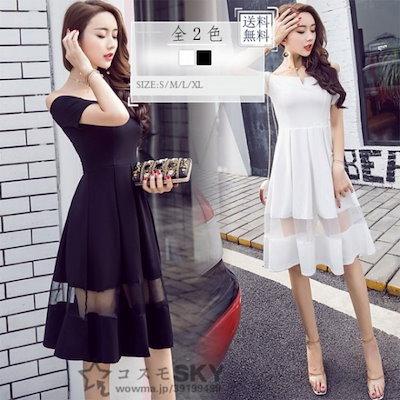 レディース 30代 お呼ばれ オルチャンファッション お呼ばれ 20代 オルチャン ワンピース 韓国ファッション 40代 激安 マタニティ ワンピース 結婚式 ドレス ドレス ワンピース