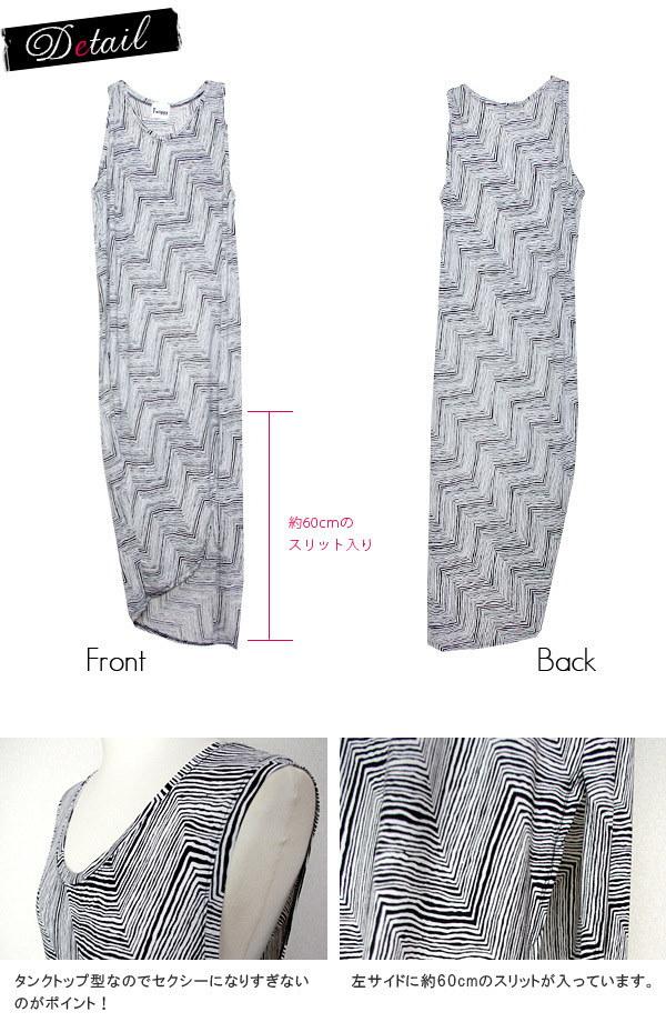 幾何学柄 ジオメトリック アシンメトリー モノトーン タンクトップ型 マキシ丈 ワンピース/ホワイト×ブラック