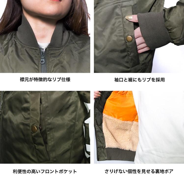 ★数量限定 ワンランク上のMA-1★ 裏ボア MA-1 ツイル ミリタリージャケット カーキ オーバーサイズ フライトジャケット 韓国ファッション 韓流 レディースファッション メンズファッション