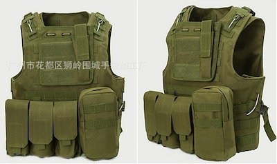 WGP TOP V7009  MOLLE Tactical Military Army Paintball Airsoft Combat Assault Vest Adjustable Tan bla