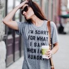 私は私が飢えていたときに言ったことは申し訳ありません女性Tシャツ女性のための面白いコットンシャツ
