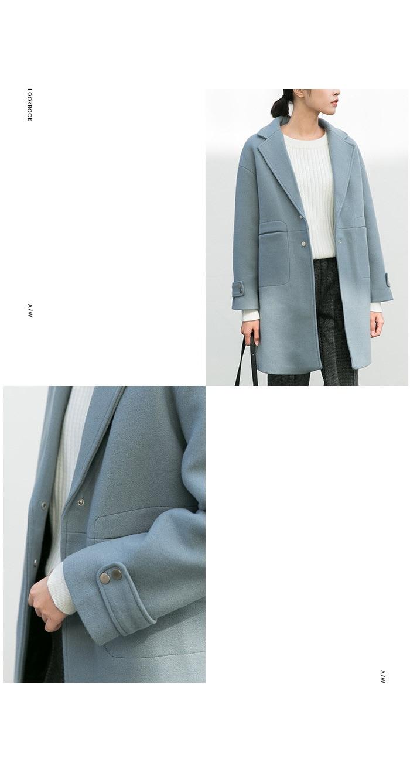 Suit collar woolen jacket long female models