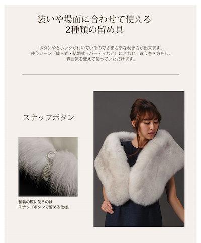 フォックス ファー ストール カラー 大判 二用 SAGA / レディース 毛皮 ファー 日本製 (No.01000325r)