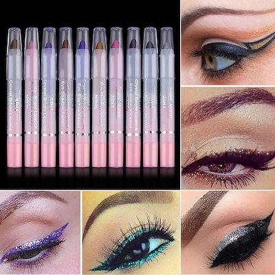 Unique 2IN1 Lip Liner Eye Shadow Eyeliner Pen Pencil MakeupCosmetic Pen Green coffee