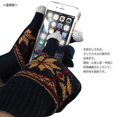 ディズニー スマホ対応手袋 チップ&デール レディースサイズ AWDS4183