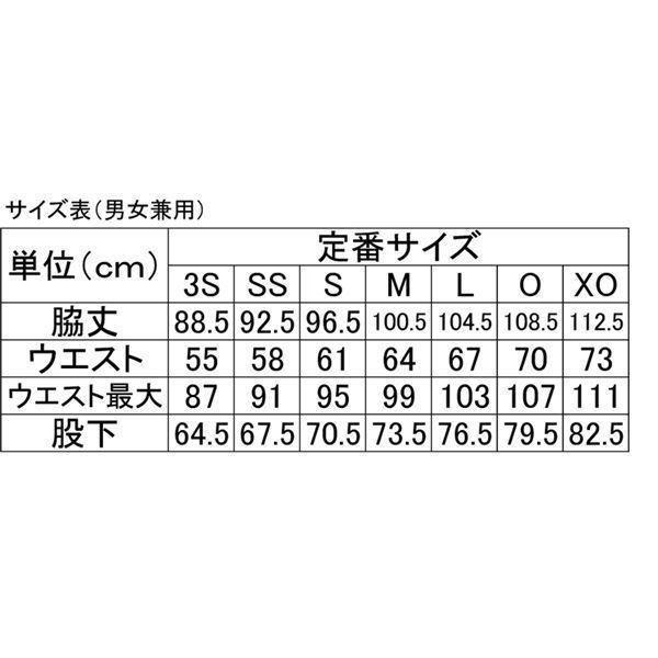 ニッタク(Nittaku) ライトウォーマー CUR パンツ NW2841 オレンジ 3S