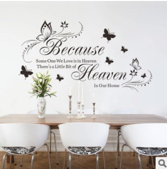 95 * 52センチメートル私たちが愛する誰かが天国創造的な家の装飾の壁のデカール装飾的なリムーバブルです