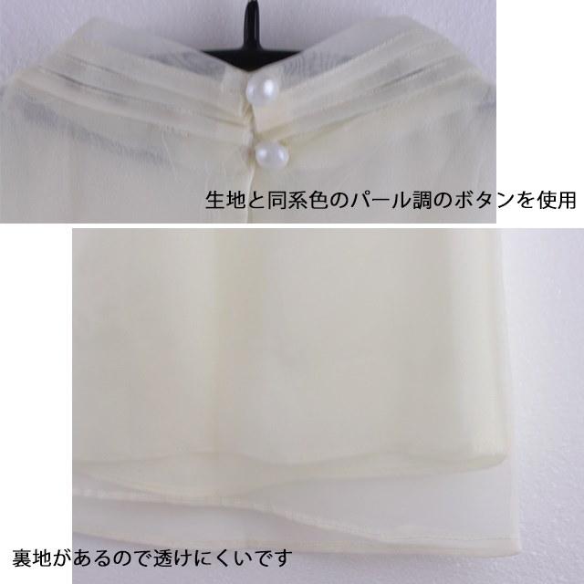国内発送//ブラウス シフォンブラウス シフォン リボン ビッグリボン ノールスリーブ 袖なし レディース トップス オフィスカジュアル s277 2999 大きいサイズ対応韓国ファッション 韓国