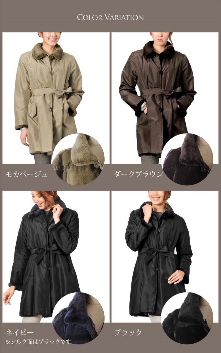 シルク 100% & ウィーゼル コート リバーシブル ロング 着丈90cm / レディース 高級毛皮 毛皮コート  毛皮 ファー   シルク100% ミンク ミンクコート アウター 軽量 軽い シニ