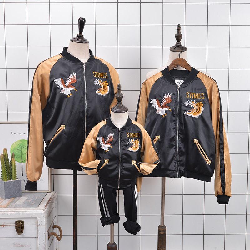 親子お揃い ジャケット レディース おそろい 親子ペア 親子ペアルック 誕生日 ギフト【表示価格はKIDS商品、大人商品はプラス300円