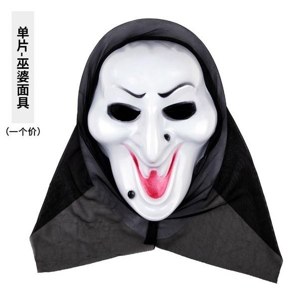 ホット製品ゴーストマスクハロウィンパーティーのおもちゃのマスクハロウィーンのマスクハロウィーンの死ホラーゴス