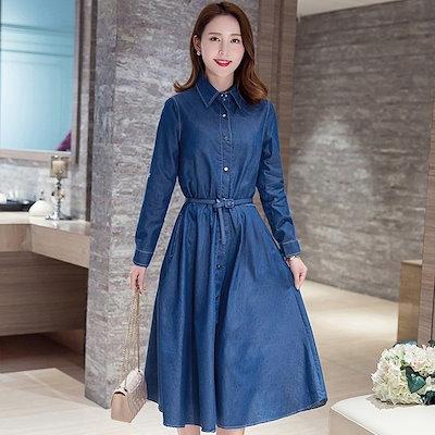 The New Waist Loose Large Code Long Sleeved Jeans Dress A Hundred Fold Denim Skirt