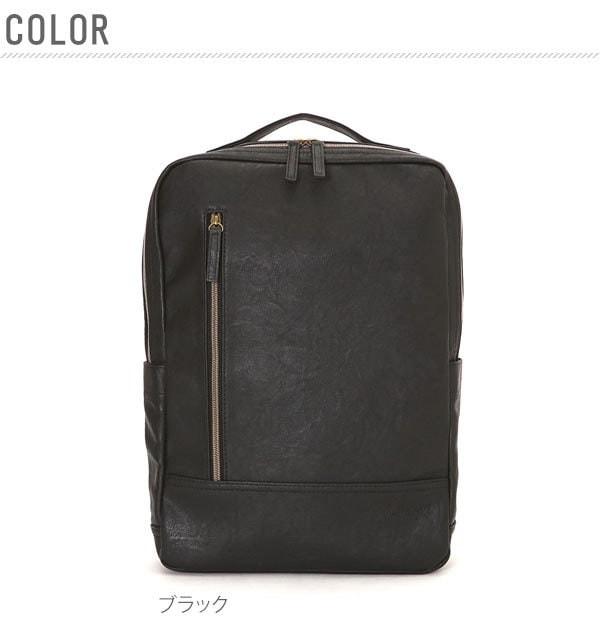 リュック メンズ レディース バッグ A4 大容量 シンプル ポケット おしゃれ 背面 定番 軽量 黒 スクエア 通学 軽い 送料無料