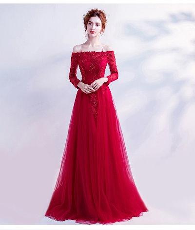 ウエディングドレス カラードレス 赤 安い 長袖 フォーマルドレス イブニングドレス ロングドレス カクテルドレス 演奏会 発表会 花嫁 二次会