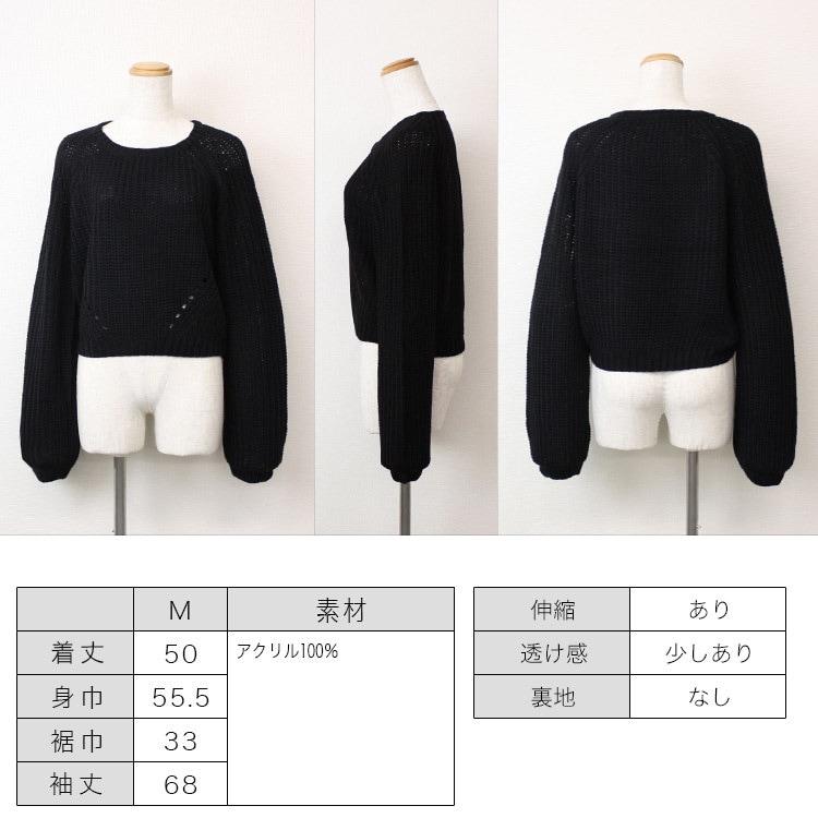 【送料無料】クルーネックニット★セーター あぜ編み トップス  ざっくり 9号 M/サイズ【ニット】