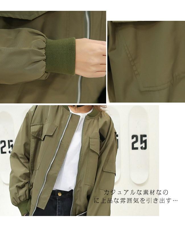 春秋 2017新作 レディースジャケット 韓国ファッション   パイロットジャケット  レディースファッション BF風 アウターウエア コート