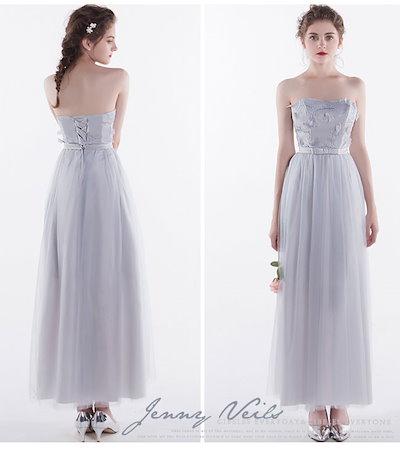 ニコニコドーナツレディースファッション ドレス ワンピース フォーマル パーティー ウエディングドレス マキシ丈 肩開き ハイグランド エレガンス 上品感 新作