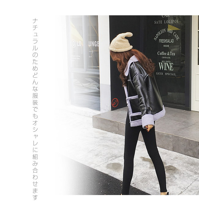 春秋 2017新作 レディースジャケット パイロットジャケット レディースファッション アウターウエア コート パイロットジャケット