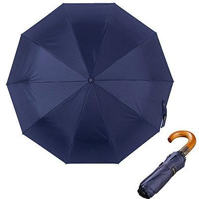 (RUNBOX)ランボックス自動折り畳みウッドクルックハンドルコンパクトトラベル傘(カラー:ブルー)