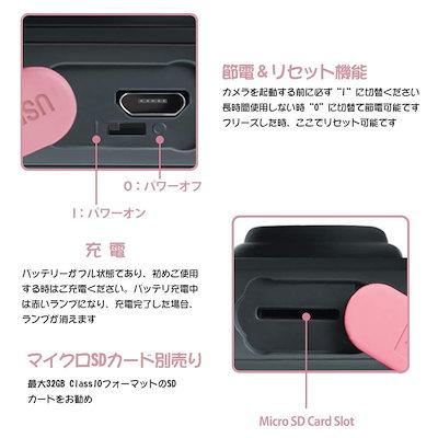 DROGRACE キッズカメラ IP68防水 1080P録画 1.77インチ 日本語説明書 迷彩柄 ピンク ピンク A