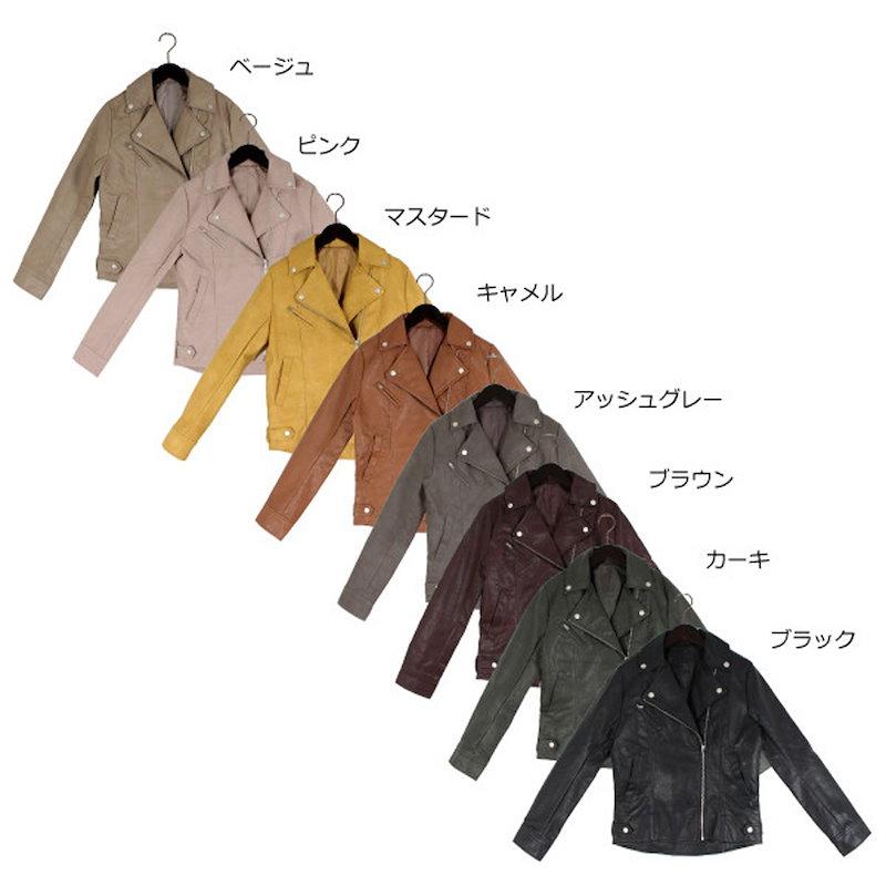 【送料無料】ライダース ライダースジャケット レディース アウター