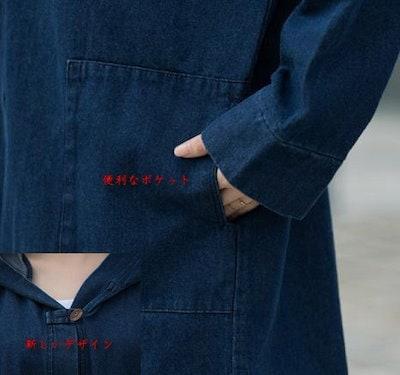 アウター レディース レディース オルチャンファッション 韓国ファッション 冬 大きいサイズ 未使用 アウター オルチャン レディース 冬スペシ アウター アウター レディース レディース