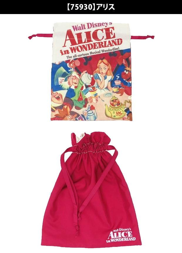 【メール便送料無料】ディズニー・ミッキー・ミニー・プルート・ドナルド・アリスが描かれたサテン生地の高級感ある巾着袋Mサイズ【全4色】普段使いはもちろん旅行の小分けや整理に使える、使いやすいサイズです